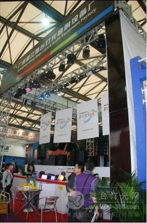 上海/广州骊江舞台灯光 音响设备厂展位