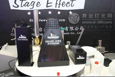 广州市惠浦舞台效果设备有限公司亮相2010上海国际专业灯光音响展览会
