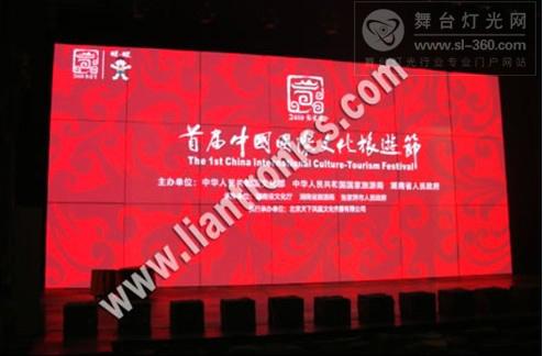 联建光电PH6mm室内高清大屏落户黄龙洞剧场