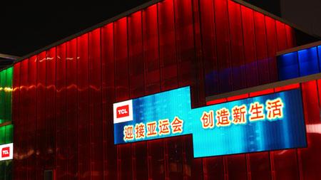 夜太阳LED灯光系统助威TCL亚运主题公园