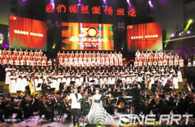 深圳依然激情燃烧 彩熠愈加光彩闪耀―庆祝深圳经济特区建立30周年大型交响合唱诗歌音乐会侧记
