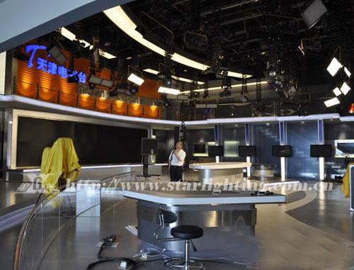 星光:天津电视台演播室灯光系统验收成功