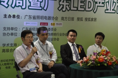 雅江光电携手广东LED产业高峰论坛,引领绿色照明潮流