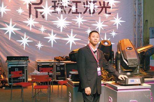 林永福:亚运会开闭幕式灯光 我掌控