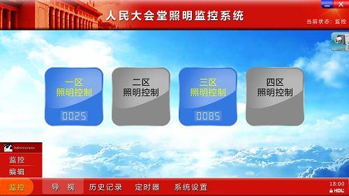 河东企业顺利完成人民大会堂宴会厅改造工程