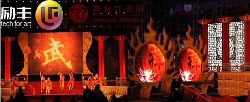 广东禅宗六祖文化节举行 励丰助力开幕式
