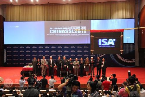 LED显示屏快速拼装技术首次应用于第八届中国国际半导体照明展览会暨论坛的开幕式