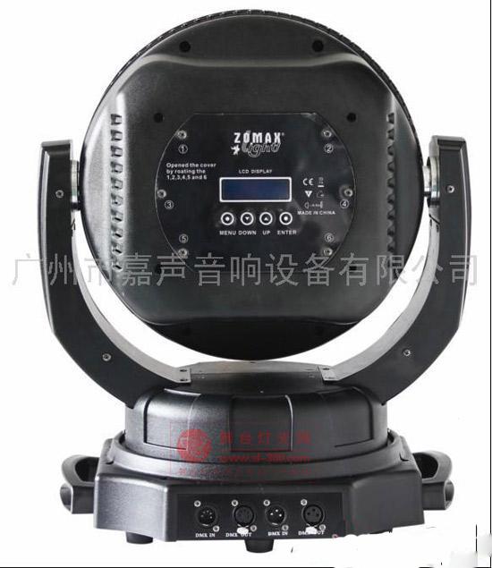 速购优惠:卓玛士zomax专业舞台灯光LM-1036