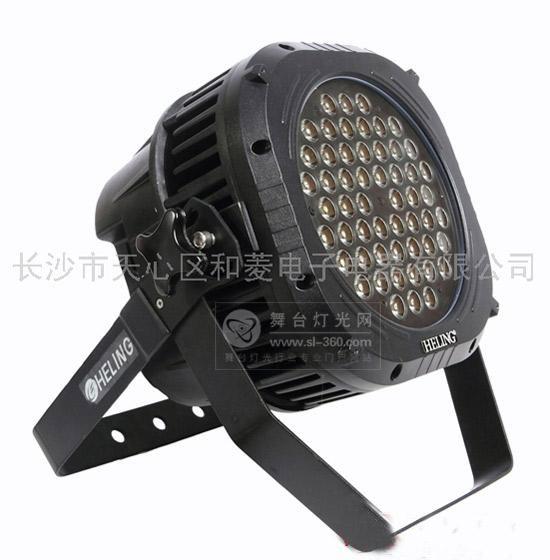 和菱防水LED帕灯:以独创技术轻松应对户外演出