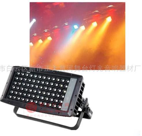 户外演出之首选:黄河YR-988K LED洗墙灯