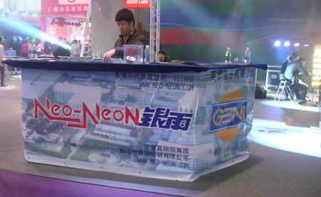 真明丽亮像广州国际专业音响灯光乐器展