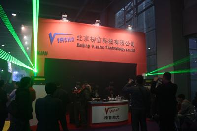 北京榜首科技激情演艺广州音响灯光展