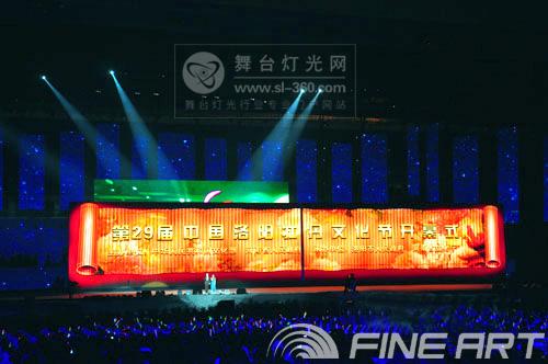 彩熠牵手第29届洛阳牡丹文化节 打造璀璨开幕晚会