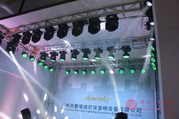 爱维迪亮相2012上海灯光音响展,