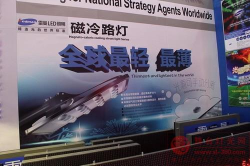 广州国际LED展雷曼光电灯光璀璨