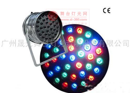 粤光LED PAR64-舞台灯光 从品质下手、从基础出发