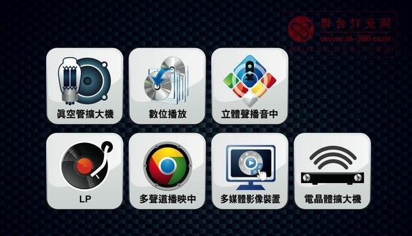2012年高雄国际Hi-End音响展预告