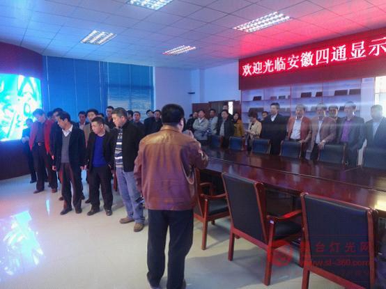 """贵池区""""首位产业招商推介会""""嘉宾齐聚中祥安徽生产基地"""