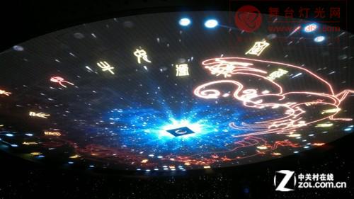 楼观台洲明科技LED显示屏演绎道教文化