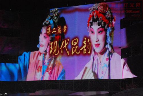 昆山国际文化旅游节开幕 民俗演出亮相水上舞台