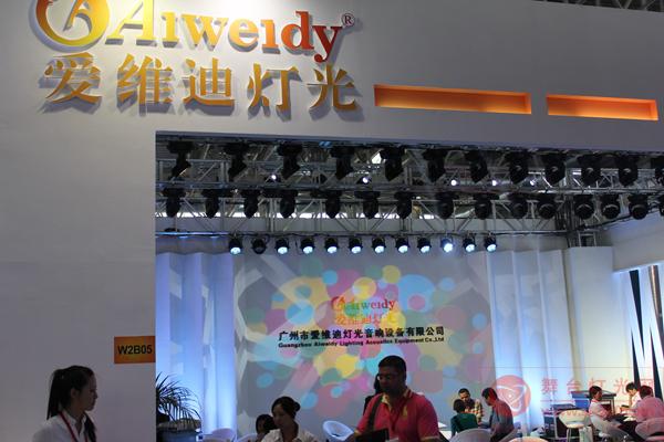 爱维迪光电亮相2012北京专业音响•灯光•乐器及技术展