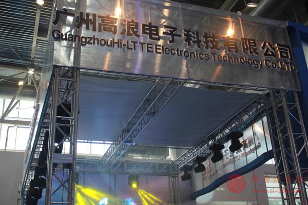 上海仁添亮相北京PALM展