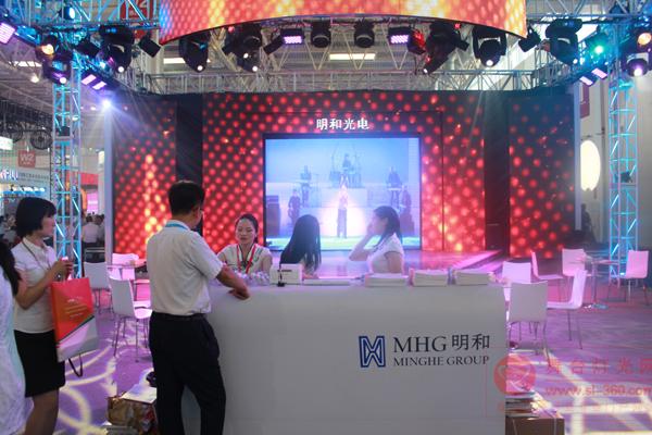 明和灯光参加2012年中国音响灯光展
