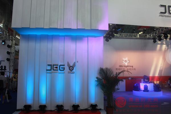 金熠光电产品亮相北京PALM展