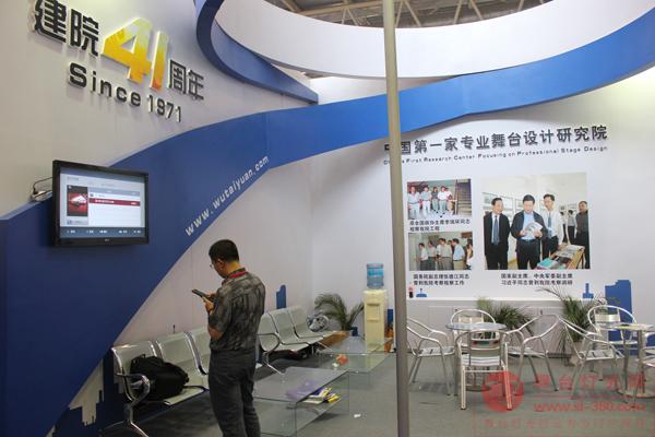 浙江舞台设计研究院公司参加2012北京PALM展