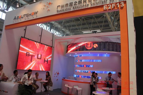 广州市风之帆光电公司PALM展展出多款新品