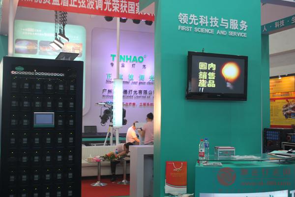 广州斯全德灯光参加2012北京PALM展