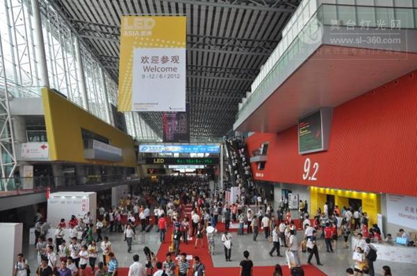 广州国际照明展览会盛大开幕