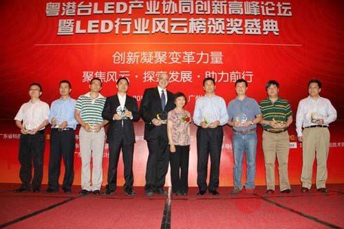 雷曼光电受邀LED行业风云榜颁奖盛典荣获两大奖项