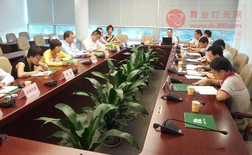 雷曼光电受邀参加深圳发改委与R20国际区域气候行动组织座谈会