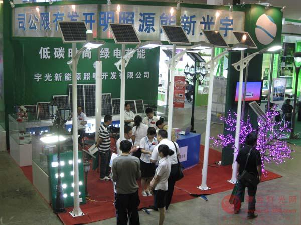 第七届郑州照明LED展展位预订火爆