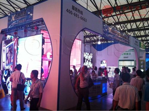 中祥创新携新品亮相上海国际照明展