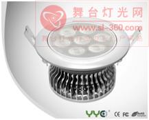 友亿成照明鳍片式LED照明灯具在广州建博会受关注