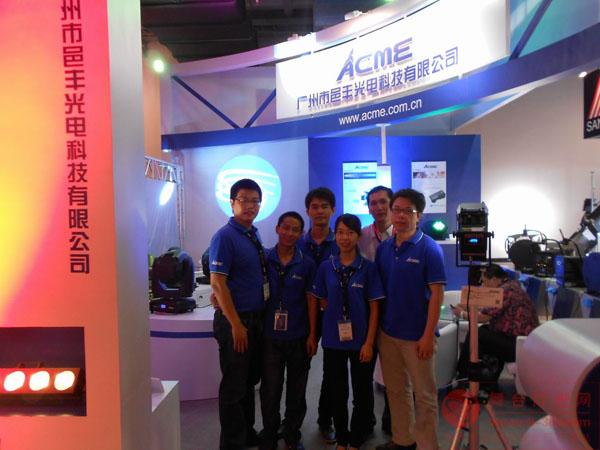 邑丰光电惊艳2012北京BIRTV展会