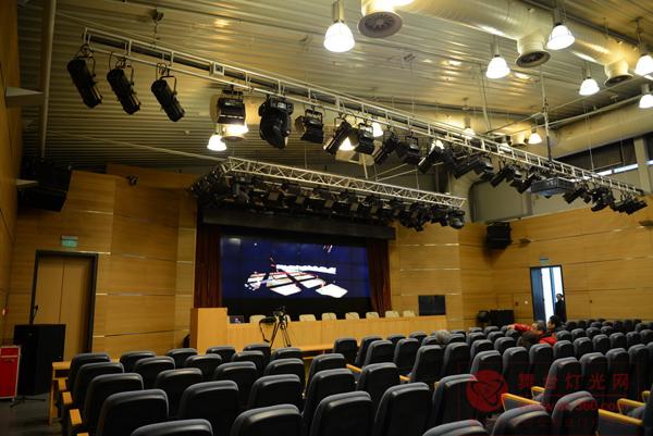 报告厅舞台灯光设计方案