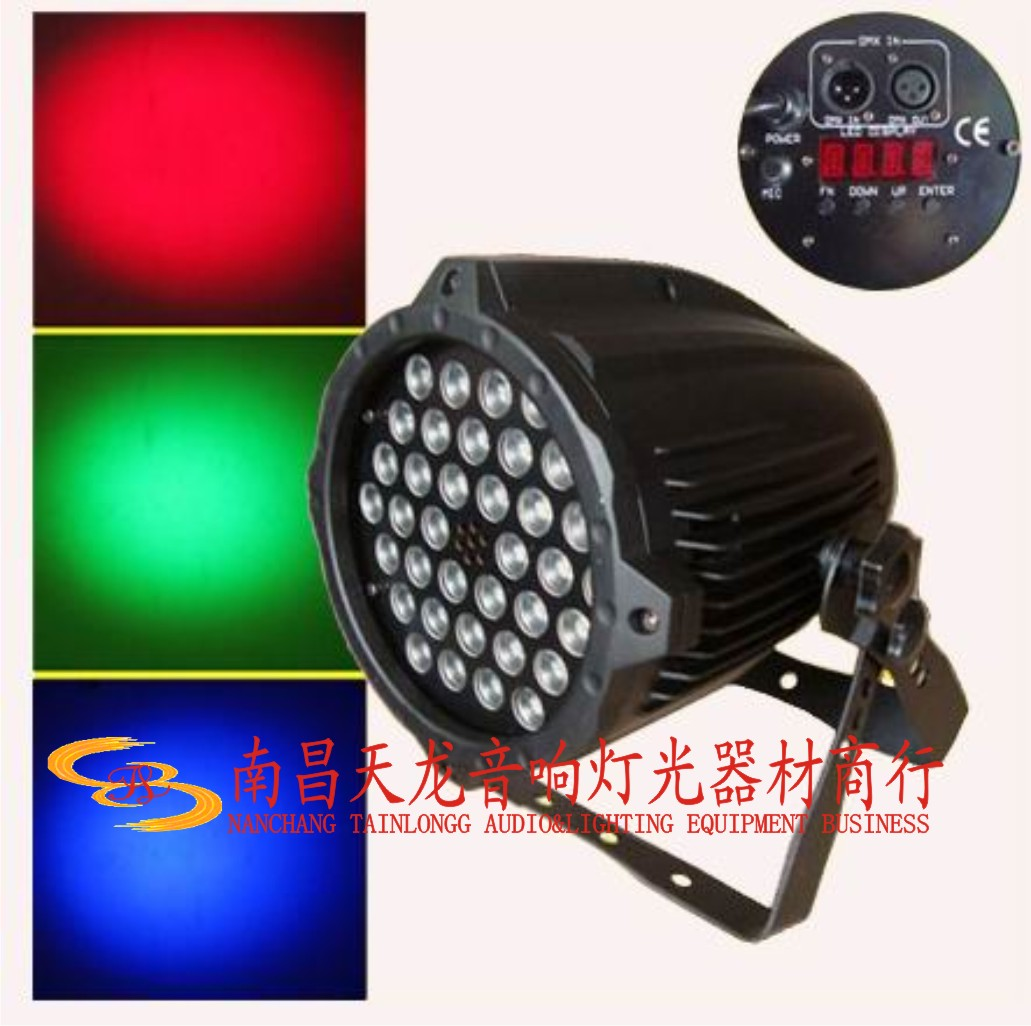 供应:54X3W四色防水LED-PAR灯:南昌音响灯光:江西舞台灯光公司